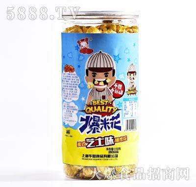 华妞爆米花芝士味150克