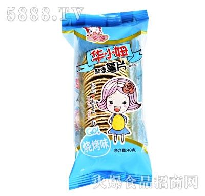 华妞酥香薯片烧烤味40g