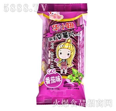 华妞酥香紫薯片番茄味40g