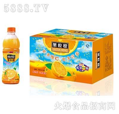 果粒橙果汁饮料