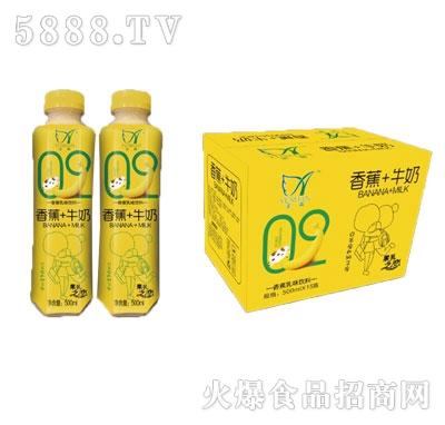 玉潸香蕉+牛奶乳味饮料500ml(箱)