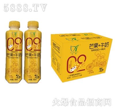 玉潸芒果+牛奶乳味饮料500ml(箱)