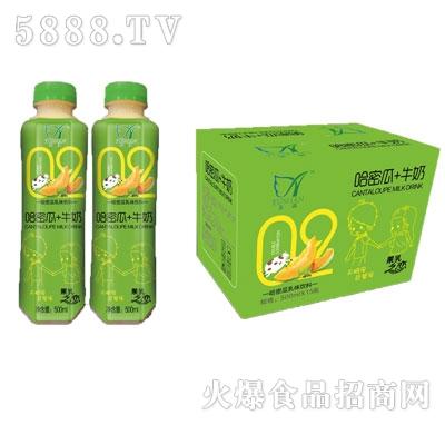玉潸哈密瓜+牛奶乳味饮料500ml(箱)