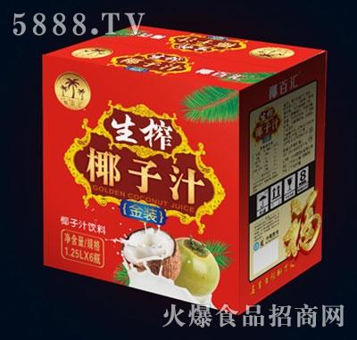 椰百汇生榨椰子汁1.25LX6(金装)