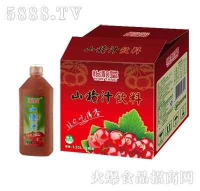 怡和堂山楂汁饮料1.25Lx8瓶