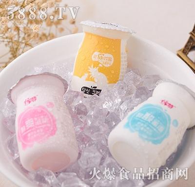 千家赞迷你奶味饮品称重瓶装