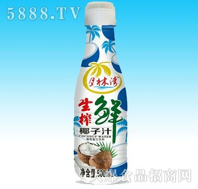 500ml月林湾椰子汁