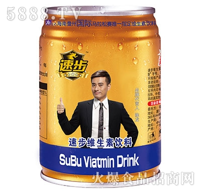 速步维生素运动饮料