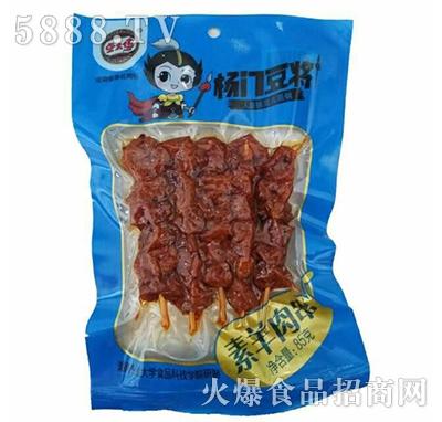 豆太傅3元杨门豆将素羊肉串85g
