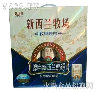 味优滋牧场酸奶2.4L
