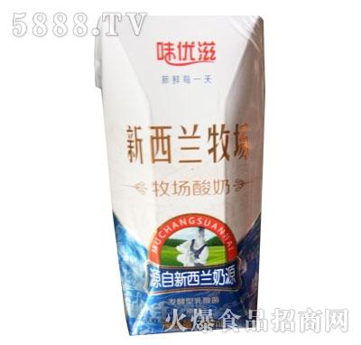 味优滋新西兰牧场酸奶200ml