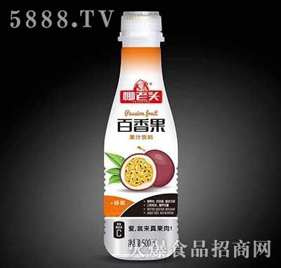 椰老头百香果汁500ml
