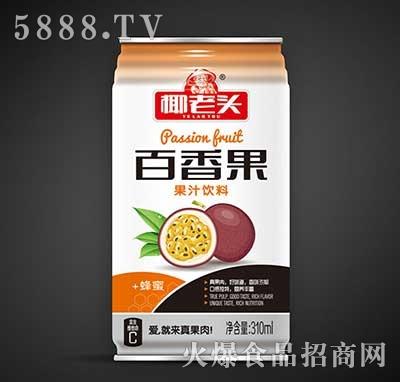 椰老头百香果汁310ml