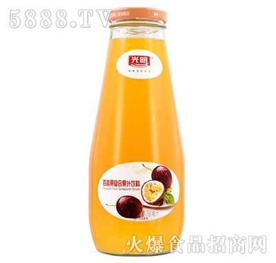 光明百香果汁