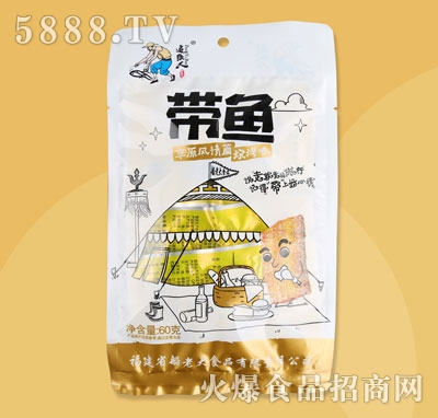 追鱼人带鱼烧烤味60g(袋中袋)