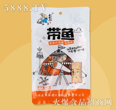 追鱼人带鱼香焖味60g(袋中袋)