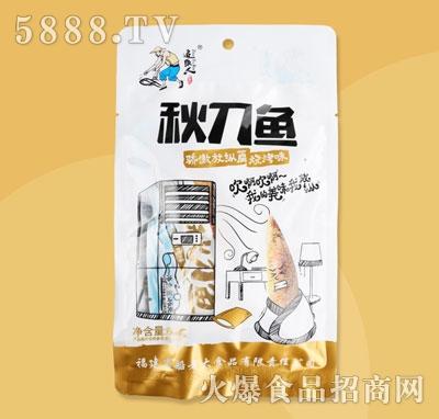 追鱼人秋刀鱼烧烤味60g(袋中袋)