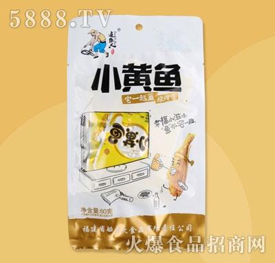 追鱼人小黄鱼烧烤味60g(袋中袋)产品图