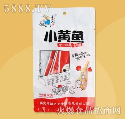 追鱼人小黄鱼香辣味60g(袋中袋)产品图