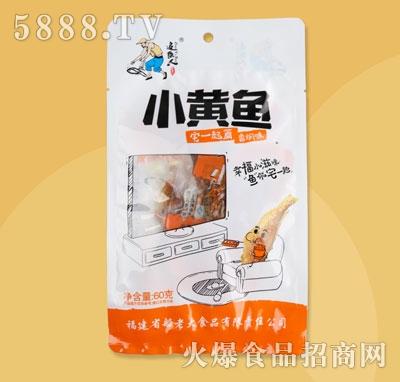 追鱼人小黄鱼香焖味60g(袋中袋)产品图