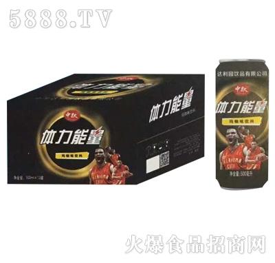 中跃体力能量500mlx24罐