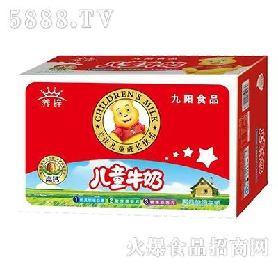 九阳食品儿童牛奶