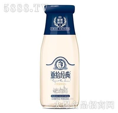 皇家品质重拾经典风味酸奶原味320ml