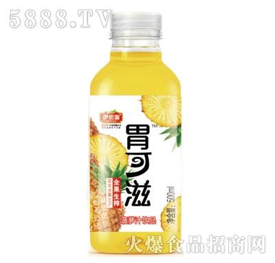 伊思源胃可滋菠萝汁500ml