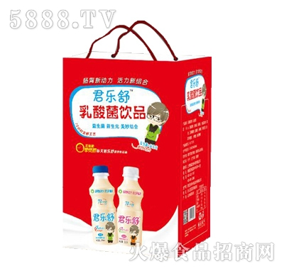 君乐舒乳酸菌饮品手提袋340mlx12瓶