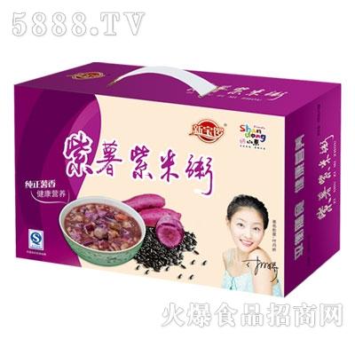 新宝锣紫薯紫米粥(箱)
