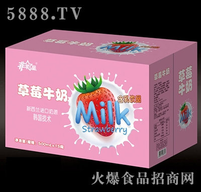 非常星草莓牛奶500mlx15瓶