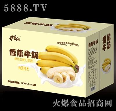非常星香蕉牛奶500mlx15瓶