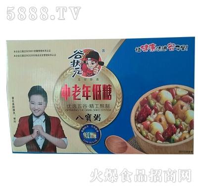 谷状元中老年低糖八宝粥(箱装)