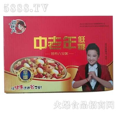 谷状元中老年低糖八宝粥(箱)