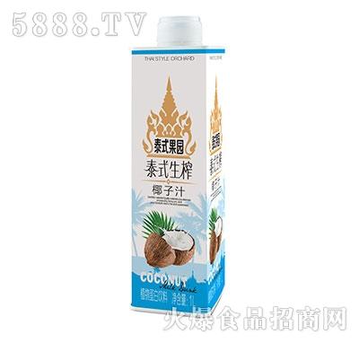 1L泰式果园泰式生榨椰子汁