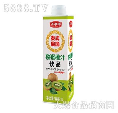 1L泰式果园猕猴桃汁