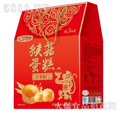 银贝儿猴菇蛋糕喜事临门(礼盒)