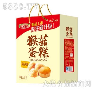 银贝儿猴菇蛋糕1.5千克(礼盒)