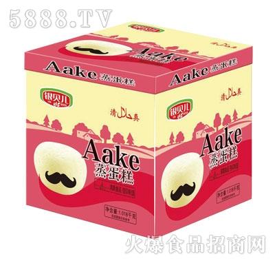 银贝儿蒸蛋糕1.018千克(方盒)