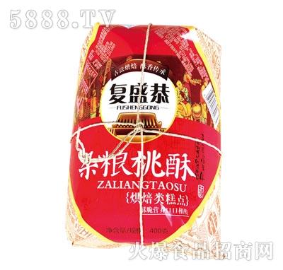 银贝儿杂粮桃酥400克