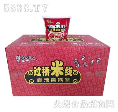 家乡人过桥米线麻辣香锅味(箱)