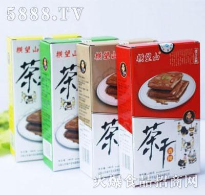 横望山茶干(盒)