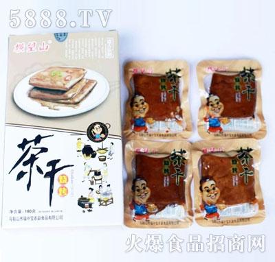横望山烧烤茶干(盒)