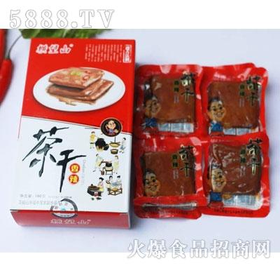横望山香辣茶干(盒)