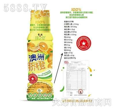 颜之堂澳洲脐橙果汁饮料500ml