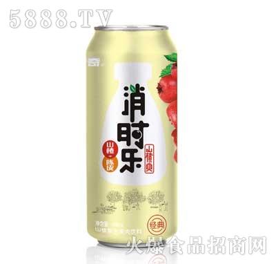 消时乐(经典)山楂爽490ml×8罐