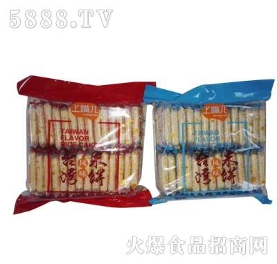 上嘴儿500g台湾米饼