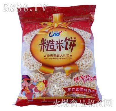 曹仁320g糙米饼小礼包
