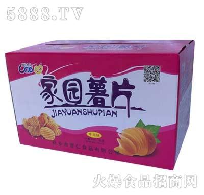 曹仁家园薯片礼盒(牛肉味)