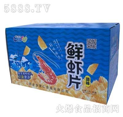 曹仁鲜虾片礼盒原味